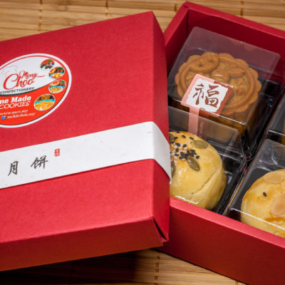 4 Mini Mooncake Set