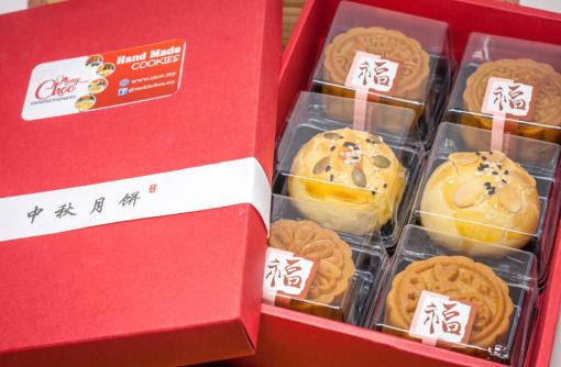 6 Mini Mooncake Set