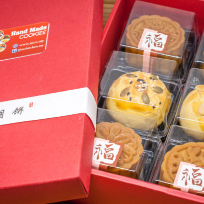 6 Mini Mooncake Set